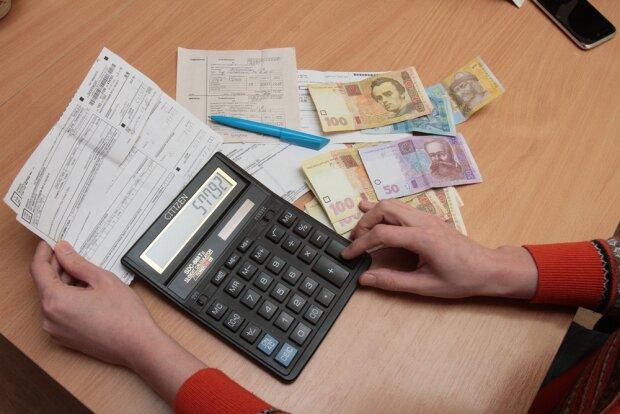 Коммунальные платежи