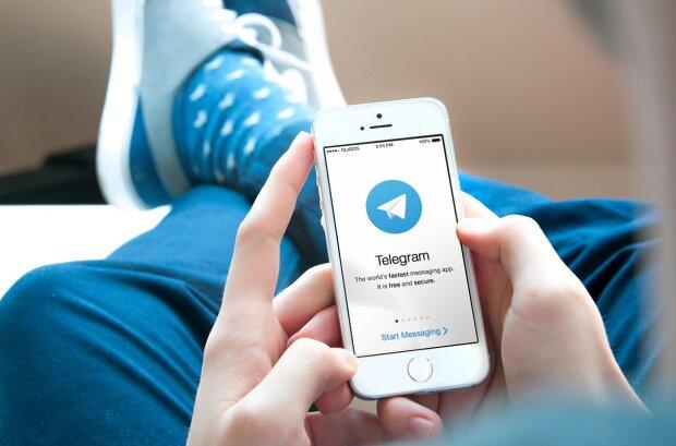 Цікаві Telegram-канали