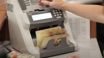 деньги, гривны, ценные бумаги, банк, скрин