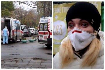 """""""Приехали не в тяжелом состоянии, но они доведут"""": родственники рассказали о коллапсе в одесской больнице, видео"""