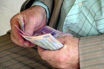 Как изменится пенсионная система с начала будущего года?
