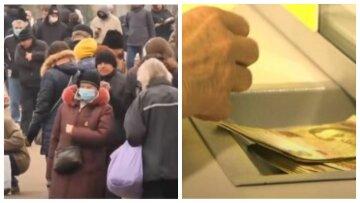 Как локдаун скажется на выплатах украинцев, в Миноцполитики раскрыли карты: «Мы приняли решение…»