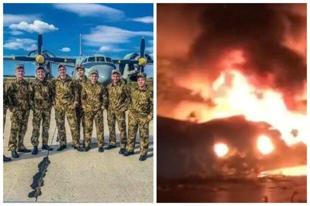 """Катастрофа с Ан-26: очевидец рассказал новые детали о крушении, """"Из пламени появился человек"""""""