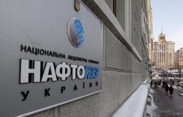 naftogaz_ukraini_trebuet_ot_gazproma_cherez_sud_stokgolma_6-2_mlrd