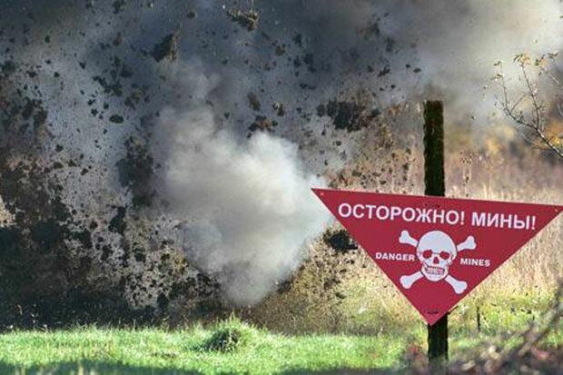 мины мины взрыв