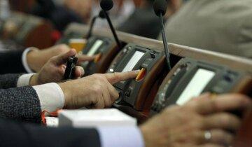 Верховная Рада-депутаты-голосование