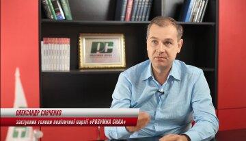 Савченко видеоблог язык