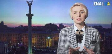 Надбавка торкнеться понад 8 мільйонів українців, - Котенкова про пенсії