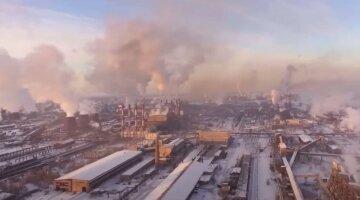 выбросы, заводы, промышленность, скрин