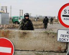 граница с Крымом
