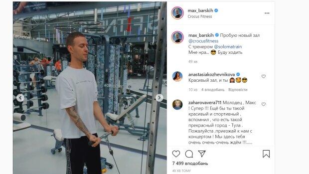 """Макс Барских в трениках поразил внешним видом в спортзале: """"Результатов не видно"""""""