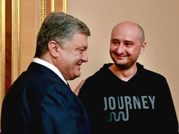 """Головне за день: ім'я організатора """"розстрілу"""" Бабченка і вторгнення в Азовське море"""