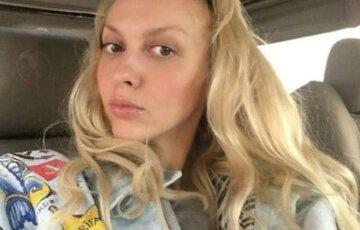 Оля Полякова, фото: скриншот You Tube