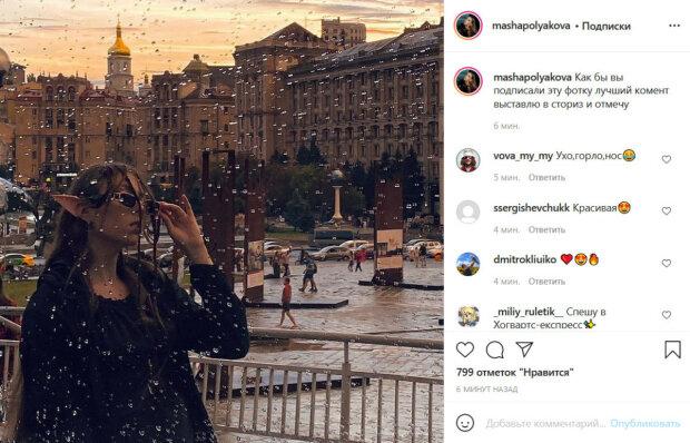 """Дочь Поляковой засветила странную внешность на прогулке: """"Аватары в Киеве"""""""