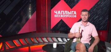 Чаплига заявив, що Україна втратила свій транзитний потенціал