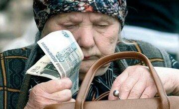 Судебные тяжбы с Украиной заставили «Газпром» одалживать у пенсионеров