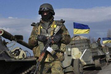 День українського добровольця: привітання в листівках