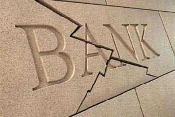 Вклады в опасности: в Украине ликвидируют еще один крупный банк