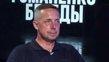 Нам нужно создать свободное пространство для украинцев, - Минаков