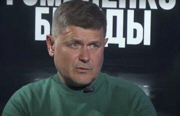 Триллион долларов ВВП для Украины – вполне реальный результат, - Себастьянович