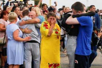 украинцы, радость