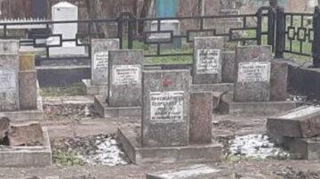 """""""Безбожники!"""": вандалы осквернили память воинов-освободителей Украины, кадры беспредела"""