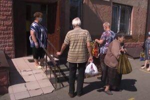 пенсии, пенсионеры, лето, скрин, дедушки, бабушки