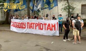 Представители Азовского движения вместе с другими патриотами 8-й год не дают пророссийским силам развалить страну изнутри: заявление «Нацкорпуса»