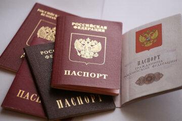 паспорт россии