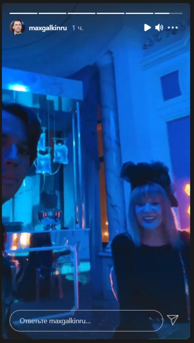Счастливый Галкин завис с Пугачевой в ночном клубе, кадры попали в сеть: ну и парочка