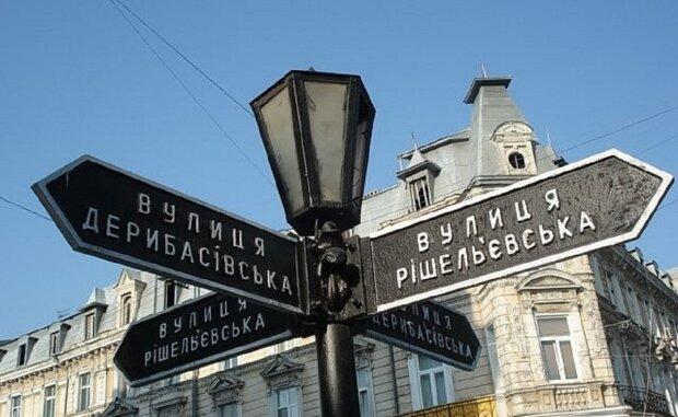 130204-odesskij-gorsovet-pereimenoval-desyatki-ulic-i-pereulkov-polnyj-spisok-nazvanij-big-640×