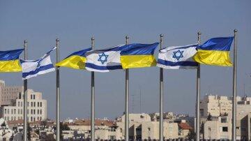 Украина Израиль