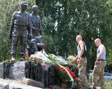Памятник воинам афганцам
