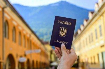 паспорт,