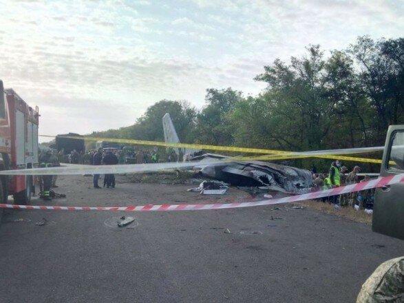 Авіакатастрофа під Харковом: кількість жертв зростає, розкрито нові деталі трагедії