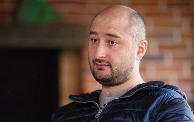 Ліквідація журналіста Бабченка: поліція оприлюднила фото злочинця