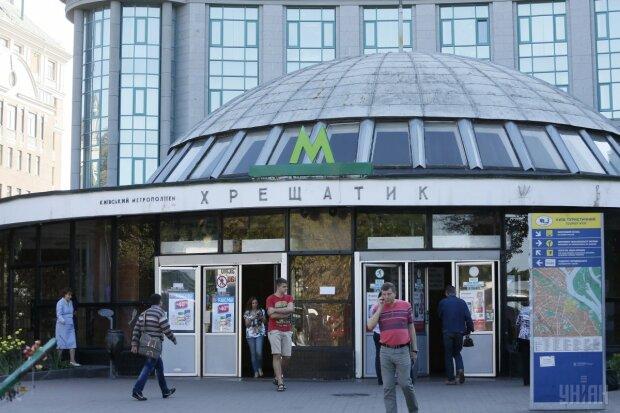 Метро Крещатик Институткая