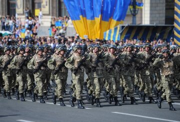 День защитников Украины