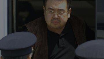 Ким Чен Нам1