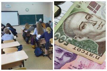 Одесским школьникам раздадут по тысяче гривен: кто сможет рассчитывать на деньги