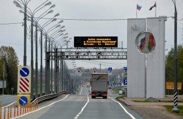 граница РФ