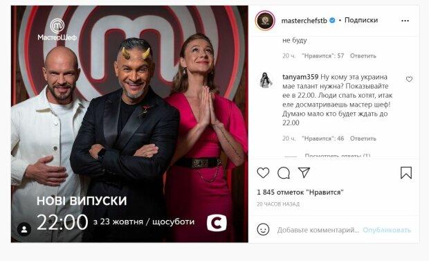 """""""Мастер Шеф"""" и """"Україна має талант"""" не поделили время, что изменится для зрителей: """"Ждите, рейтинги упадут"""""""