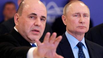 """""""Мішутка його покусав"""": Путін приспав прем'єра на нараді, в мережі заявили про """"прокляття"""""""
