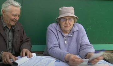 В Украине готовят повышение пенсий, озвучена сумма надбавки: к чему приготовиться киевлянам