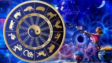 гороскоп, астрология, зодиак