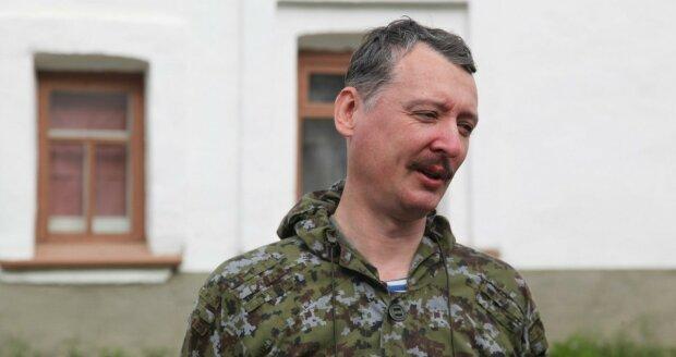 Світлодарська дуга: Гіркін назвав причину провалу бойовиків