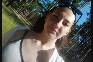 Юна Діана зі шрамом на обличчі пропала, поліція просить про допомогу: що про неї відомо