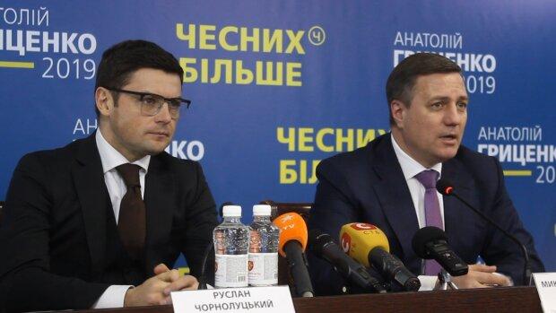 Катеринчук та Чорнолуцький