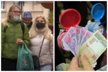 """Новые платежки за газ: украинцам кардинально изменили цены на коммуналку, """"будем платить..."""""""