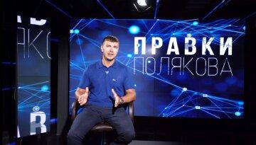 Крим - це Україна і тільки так, що б не відбувалося, - Поляков